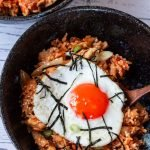 chicken kimchi fried rice in a bowl